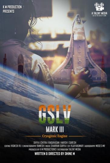 GSLVMark3-poster